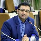 مشاوره پزشکی با دکتر سید رضا رییس کرمی   فوق تخصص روماتولوژی کودکان ( اطفال )