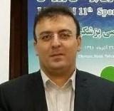 مشاوره آنلاین از دکتر شاهین صالحی  متخصص پزشکی ورزشی